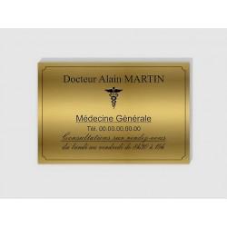 Metallic+, matière acrylique bi-couleurs aux effets métallisés.